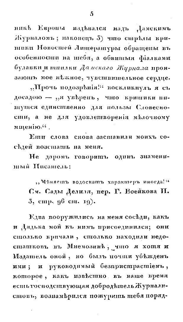 https://img-fotki.yandex.ru/get/31027/199368979.49/0_1f87d0_bbb015c2_XXXL.jpg