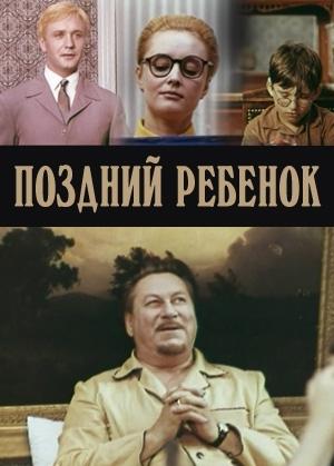 http//img-fotki.yandex.ru/get/31027/222888217.28c/0_131526_f735aa9b_orig.jpg