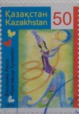 2014 № 902 из серии Рисуют дети на тему Герои казахских сказок красавица кунекей 50