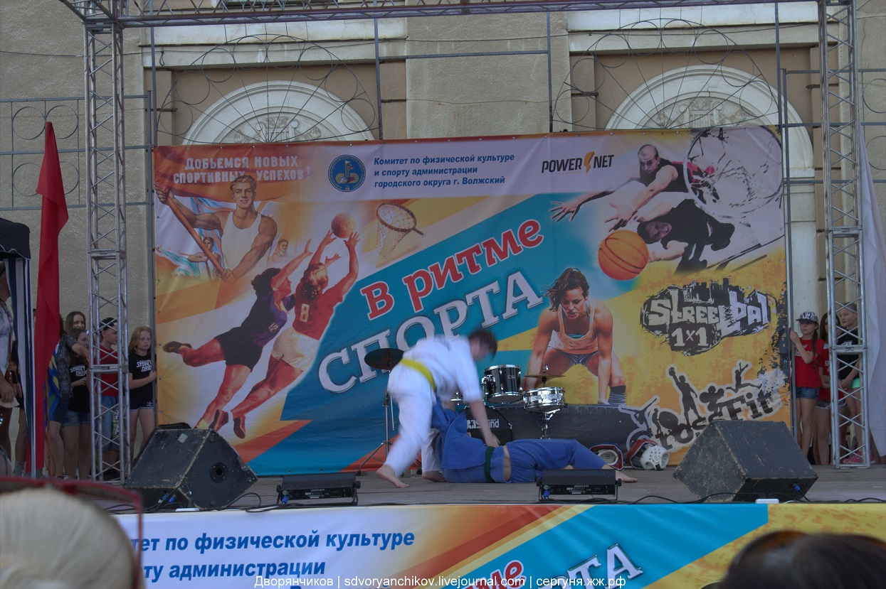 День физкультурника - 13 августа 2016 Волжский - Парк ВГС
