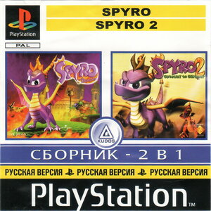 2 in 1] Spyro the Dragon & Spyro 2: Ripto's Rage! [NTSC
