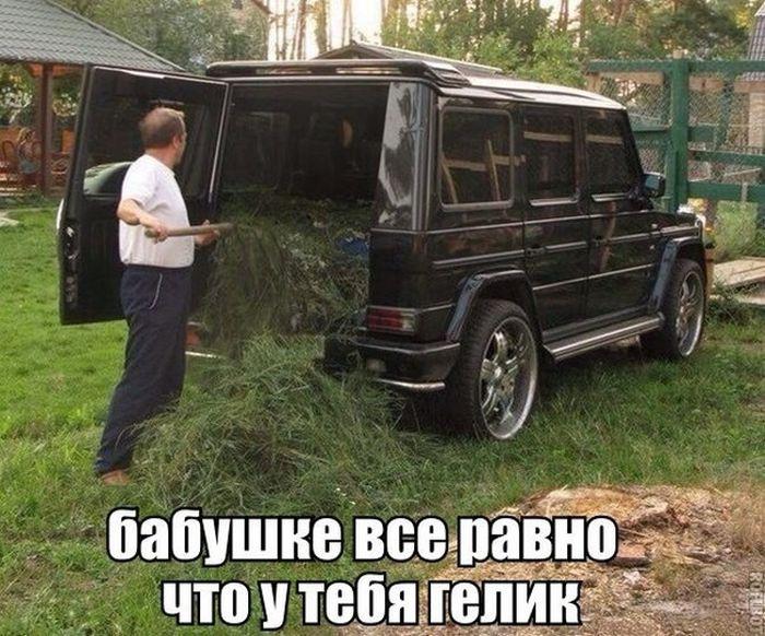 Подборка авто приколов (41 фото)