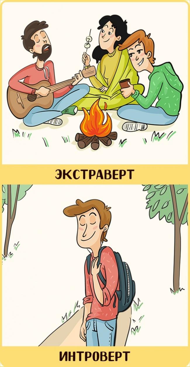 Иллюстратор Anna Syrovatkina специально для fotojoin.ru