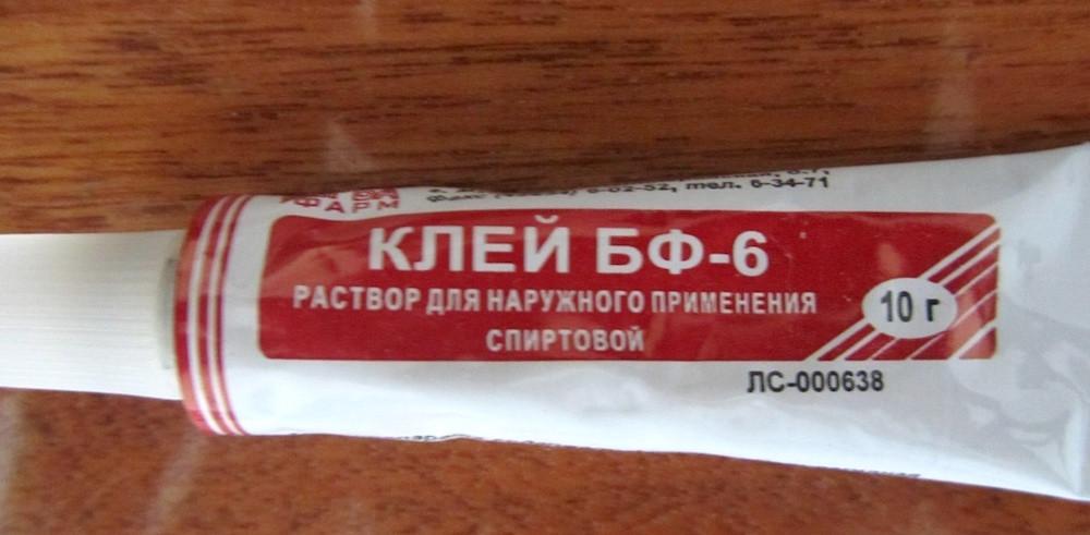Кипятильник из лезвий Изобретение командировочных граждан, лишенных в номерах советских гостиниц, бо