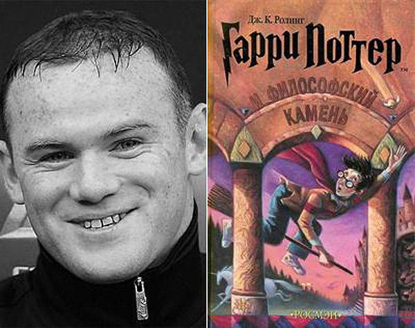 27. Уэйн Руни (Wayne Rooney) — Джоан Роулинг, серия книг о Гарри Поттере.