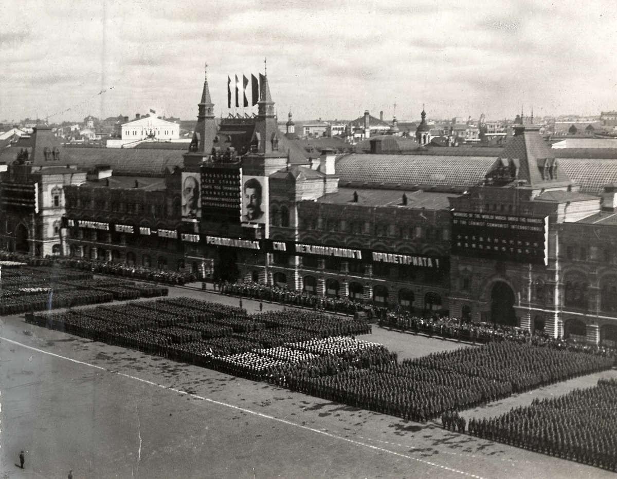 14. 1 мая 1933. Москва