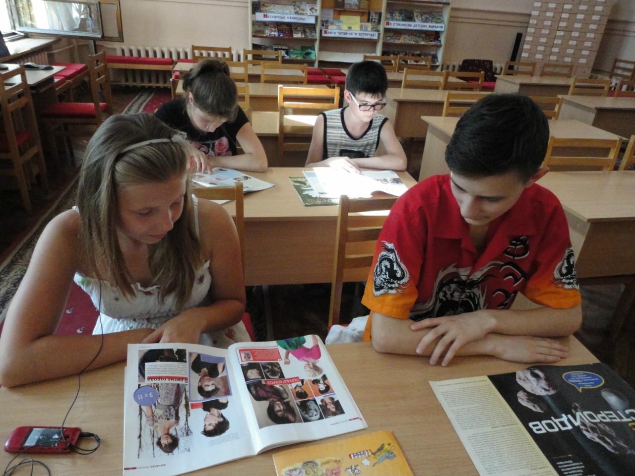 почитаем, отдохнем – время с пользой проведем,донецкая республиканская библиотека для детей,отдел обслуживания учащихся 5-9 классов