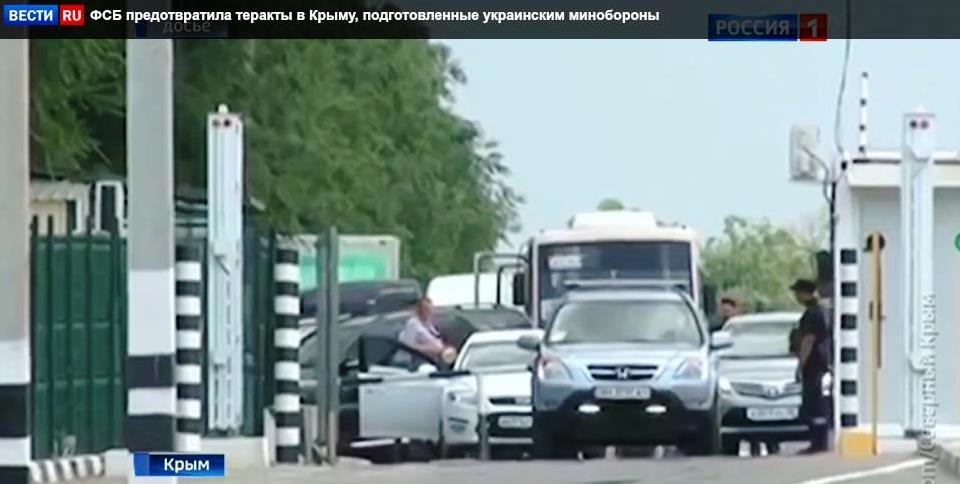 Киев отклоняет использование терактов против Крыма— Порошенко