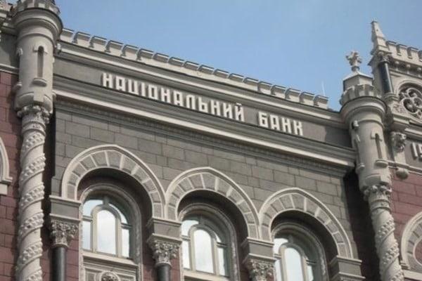 Апелляционный суд снизил размер залога для арестованного экс-чиновника НБУ времен Януковича