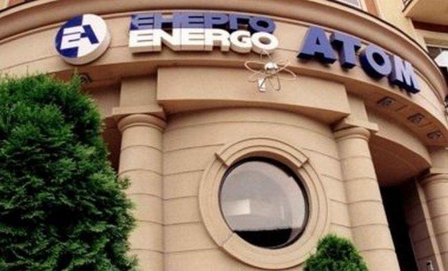 «Энергоатом»: Корейская компания может посодействовать достроить энергоблоки Хмельницкой АЭС