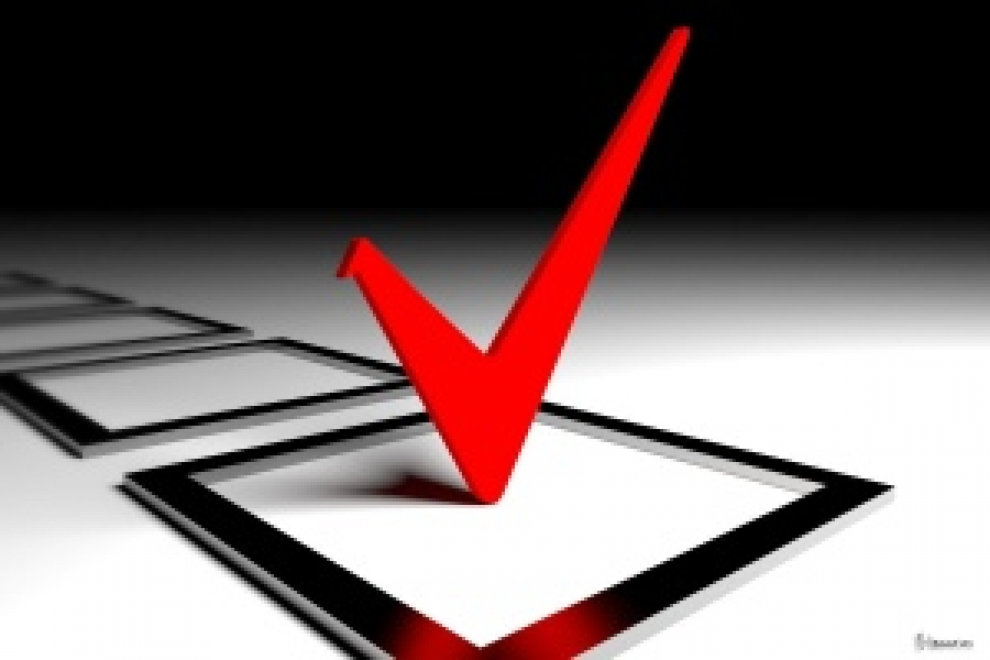 В РФ заканчивается предвыборная агитация