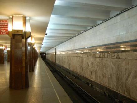 Мэр Кличко: Станцию метро «Героев Днепра» натекущий момент усиливают