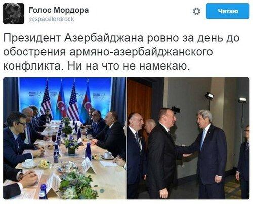 Россия и Запад: Политика в картинках #18