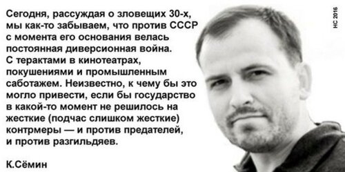 Россия и Запад: Политика в картинках #25