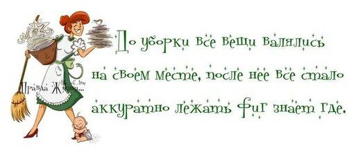 1375843383_frazochki-20.jpg