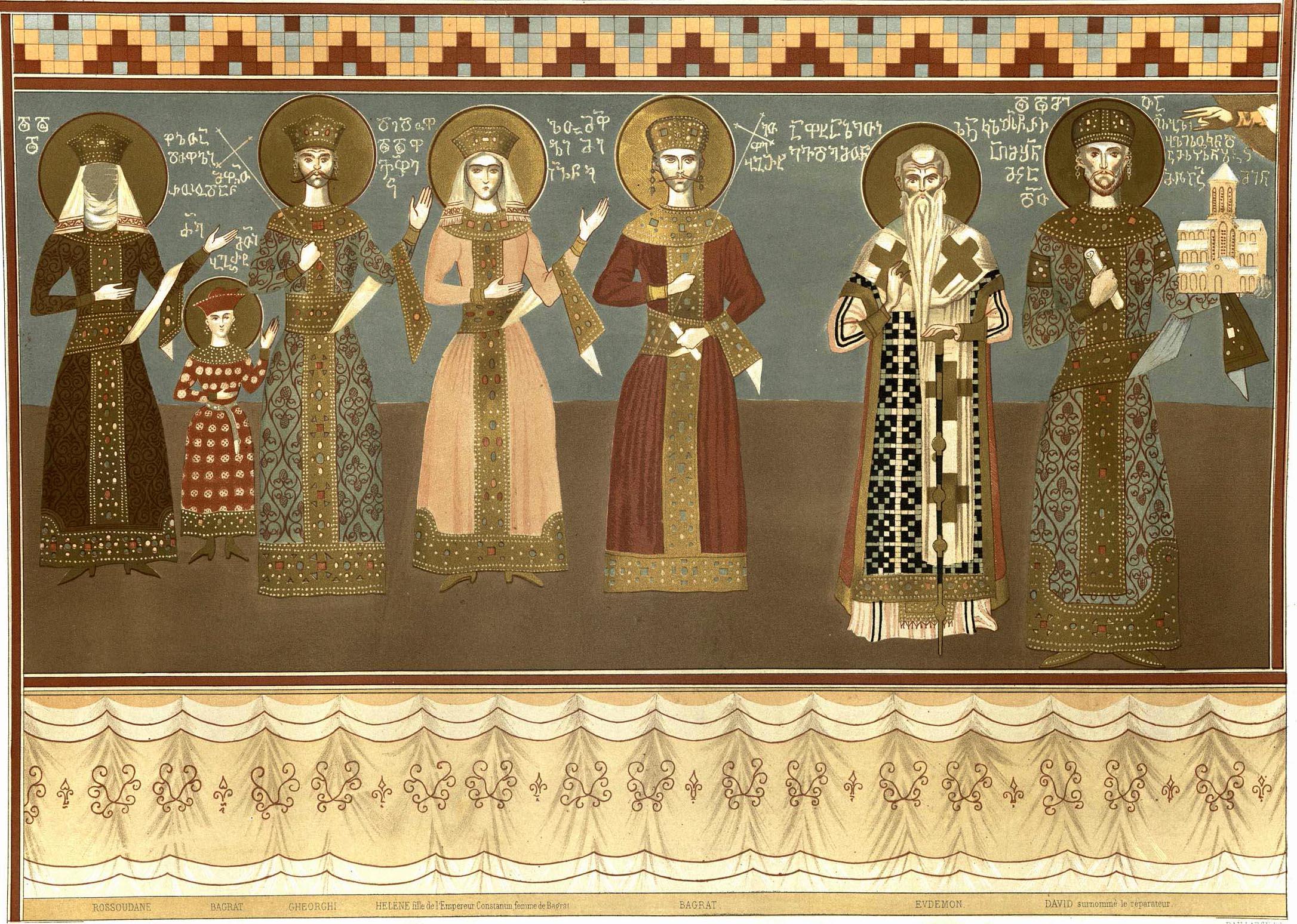 8. Imeres. Fresques de l'eglise de Ghelathi / Имерес. Фрески в Гелатском монастыре