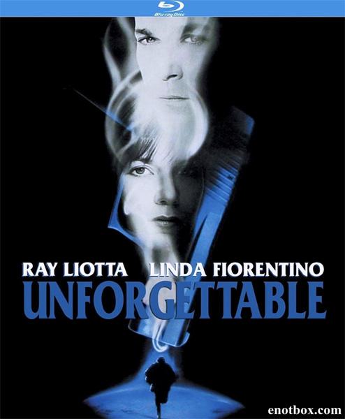Незабываемое / Unforgettable (1996/BD-Remux/BDRip/HDRip)