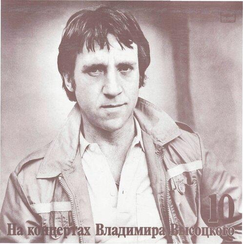 https://img-fotki.yandex.ru/get/31027/45280955.4f/0_a54aa_6667fa8d_L.jpg