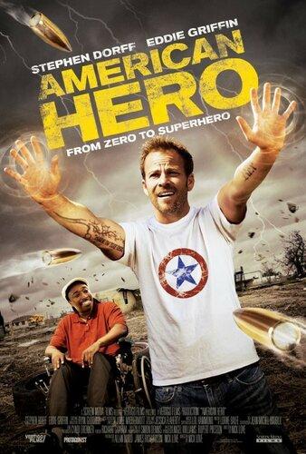 Американский герой
