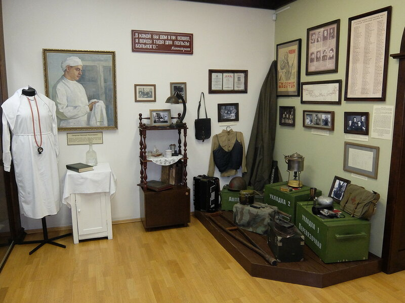 Музей первой горбольницы