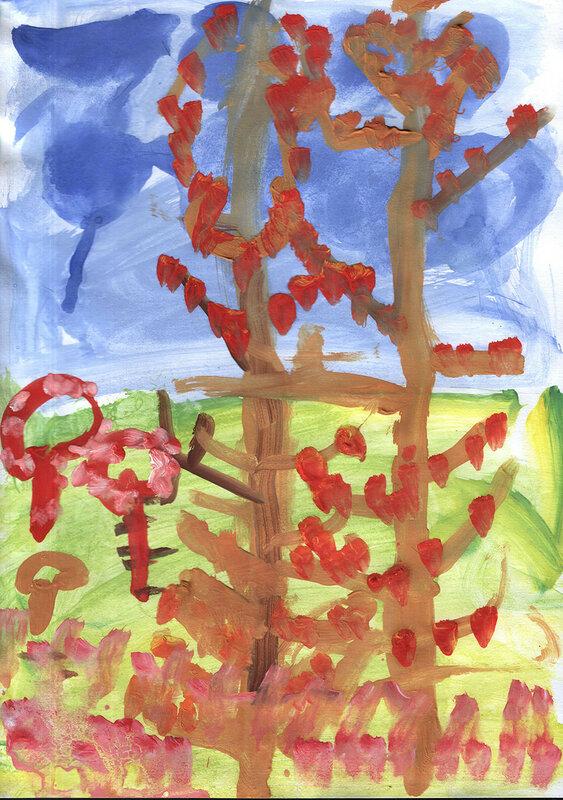 """Детский рисунок """"Осень"""""""