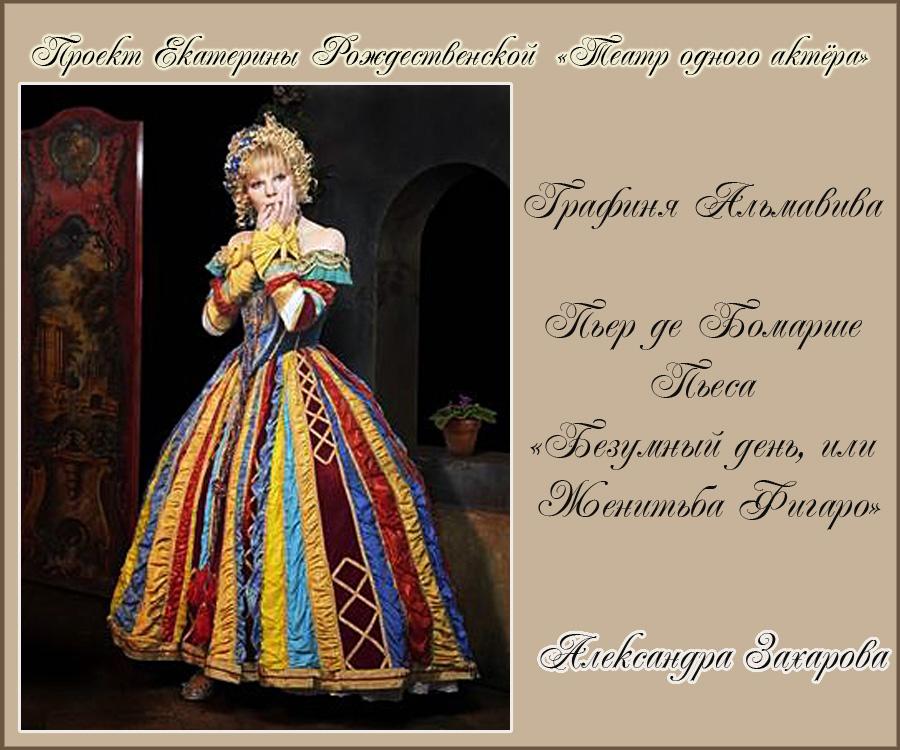 https://img-fotki.yandex.ru/get/31027/92936793.3b/0_15013a_3476907c_orig.jpg