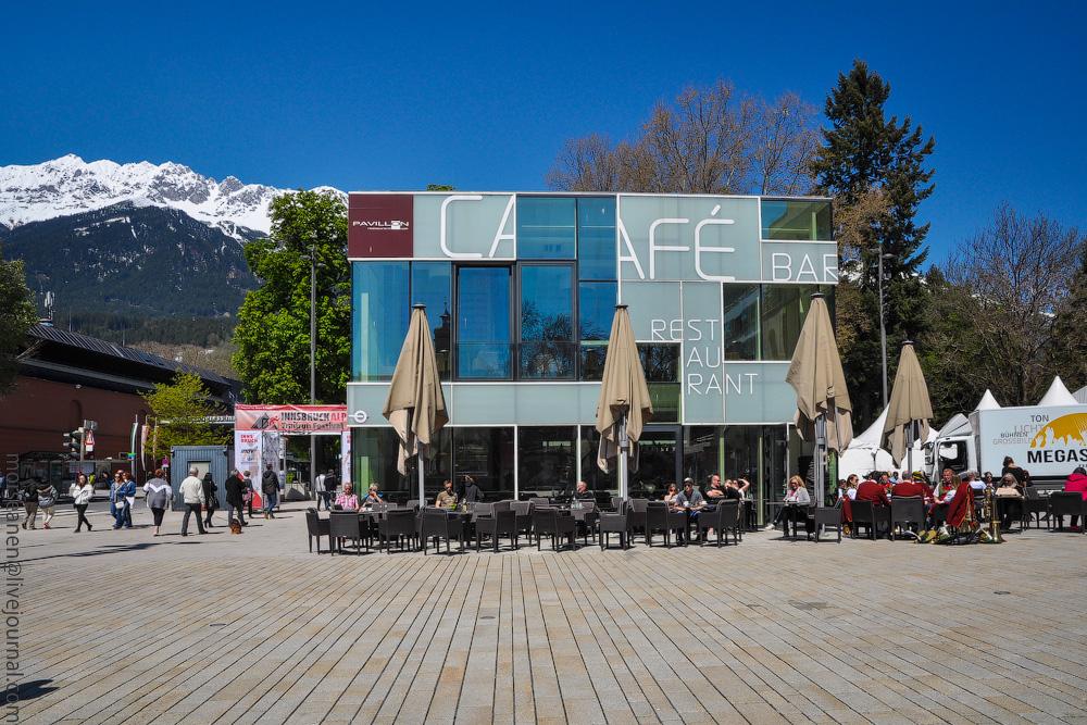 Innsbruck-(17).jpg