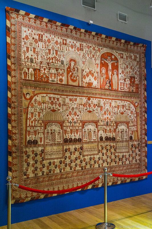 Завеса алтаря. Евдокия (Токат). 1689 г. Холст, набойка.