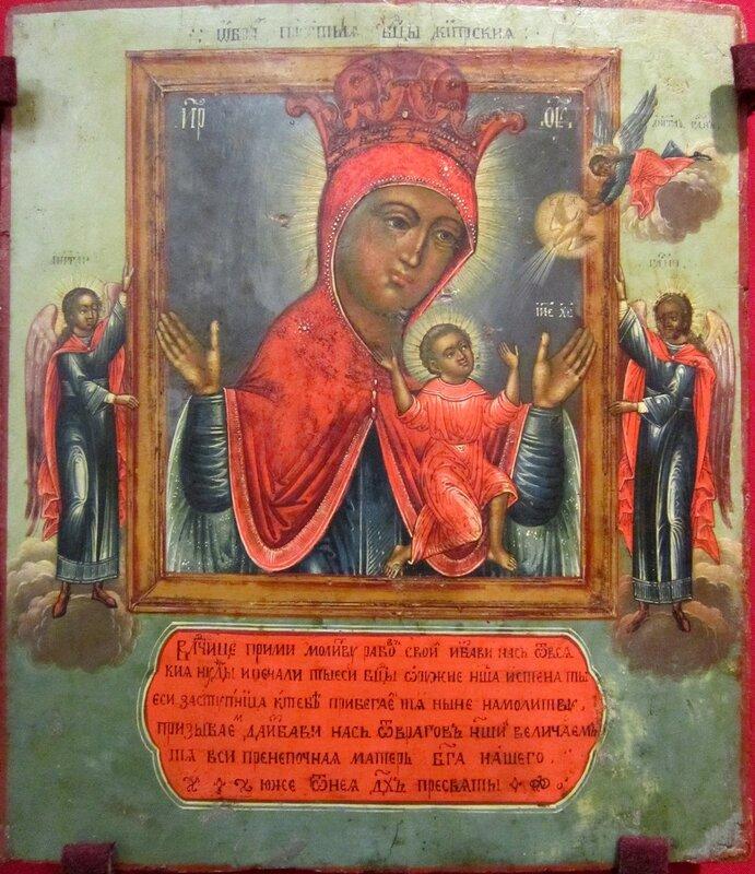 Кипрская икона Божией Матери. Конец XVIII - начало XIX века.