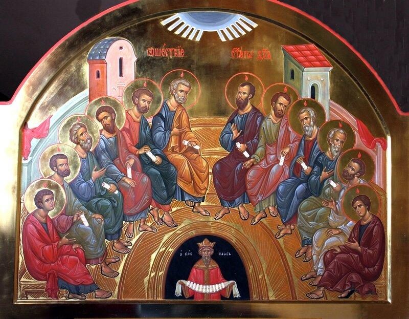 Сошествие Святого Духа на Апостолов. Иконописец Наталия Пискунова.