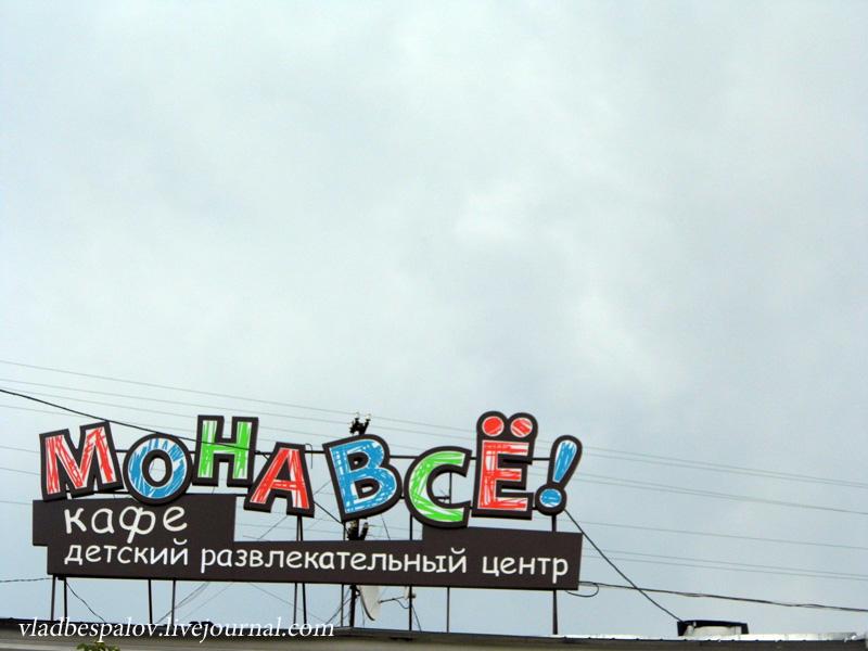 2013-06-30 Сімферополь_ (5).JPG