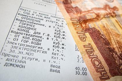 Минстрой предлагает контролировать общедомовые расходы жильцам