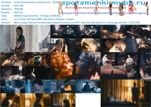 http://img-fotki.yandex.ru/get/3103/14186792.1d1/0_fe95f_4cf8c8b4_orig.jpg