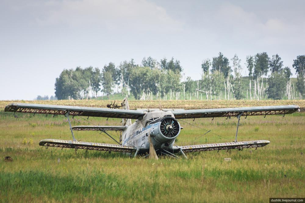 Аэродром «Устиново»