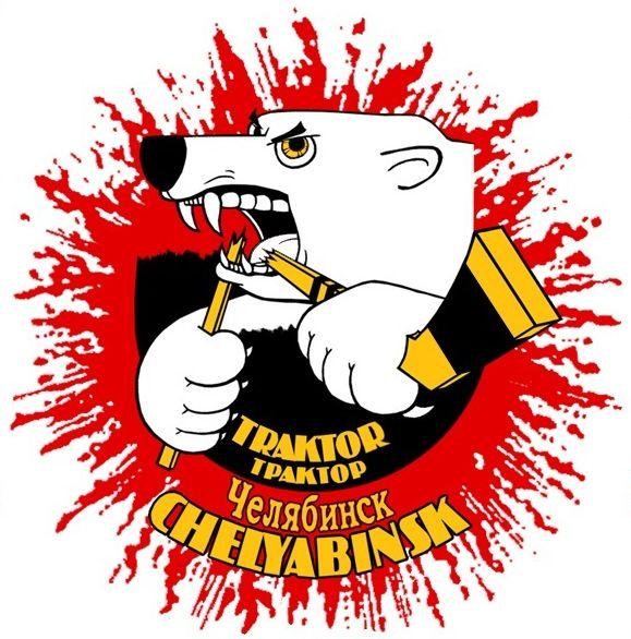Первый вариант белого медведя стал эмблемой ТРАКТОРа в 1995 году (10.08.2015)