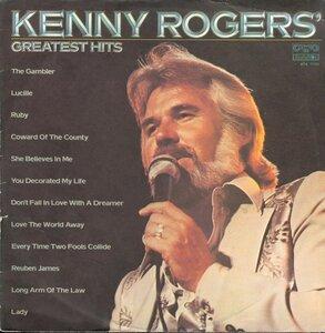 Kenny Rogers – Greatest Hits (1980) [Балкантон, ВТА 11105]