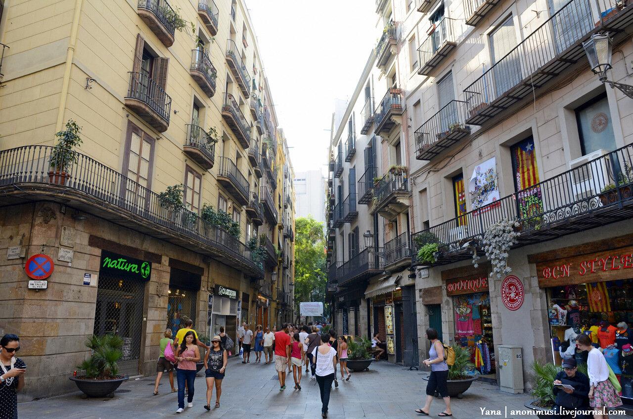 Суббота в Барселоне
