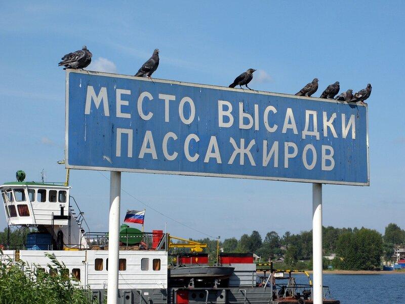 На экскурсию в Мышкин