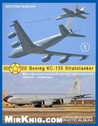 Книга Многофункциональный военно-транспортный, самолёт-заправщик - Boeing KC-135 Stratotanker (1 часть)