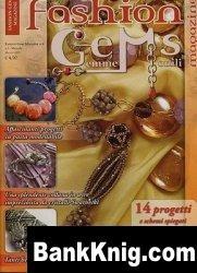Журнал Fashion Gems №9 - March 2009