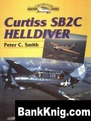 Книга Curtiss SB2C Helldiver