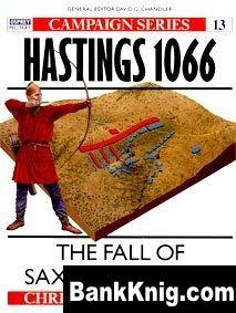 Книга Osprey Campaign №13. Hastings 1066