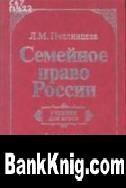 Книга Библиотечка студента-юриста