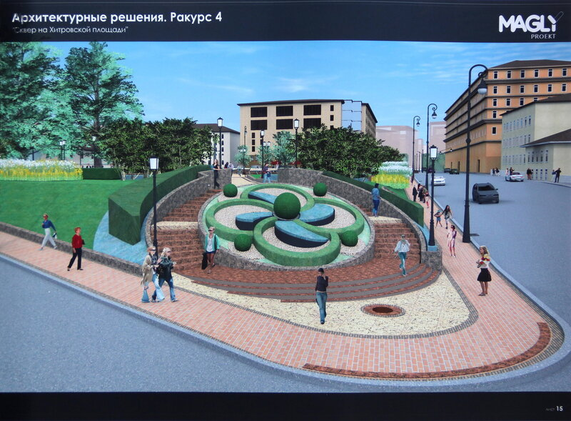Работы по искажению облика Хитровской площади. 2.11.2014