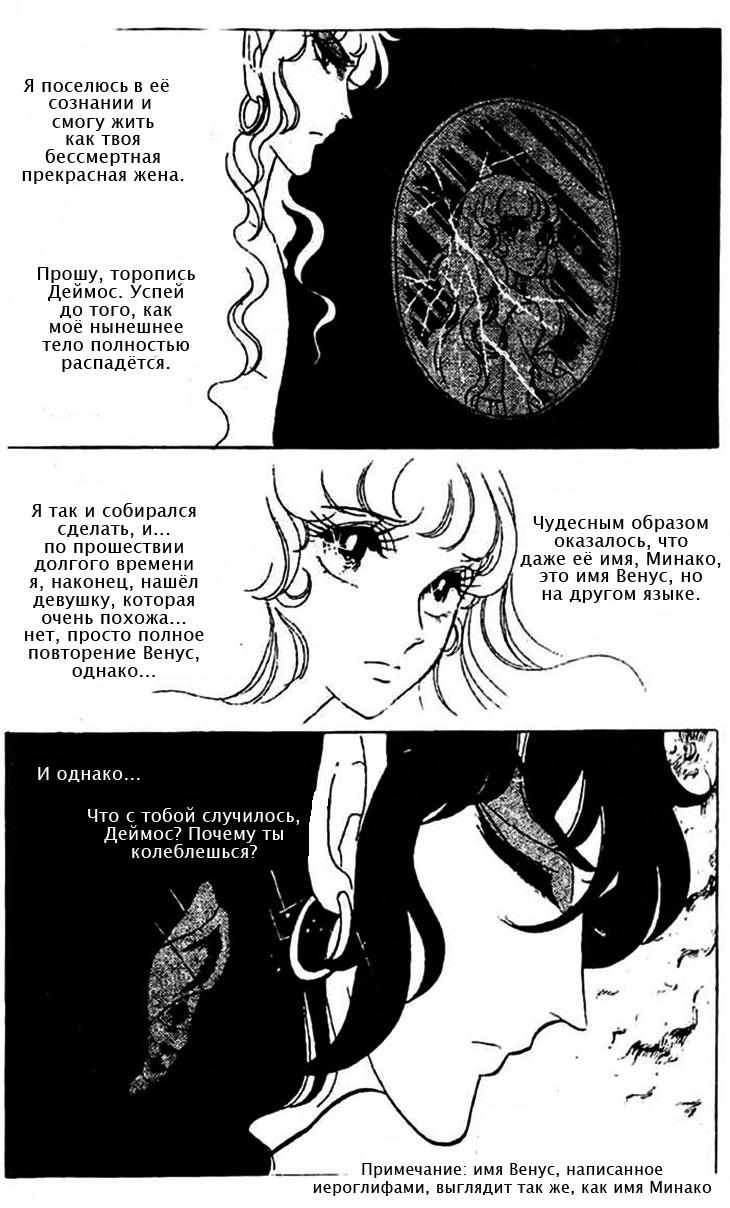 https://img-fotki.yandex.ru/get/3103/4400019.32/0_bbe92_92e390a8_orig.jpg