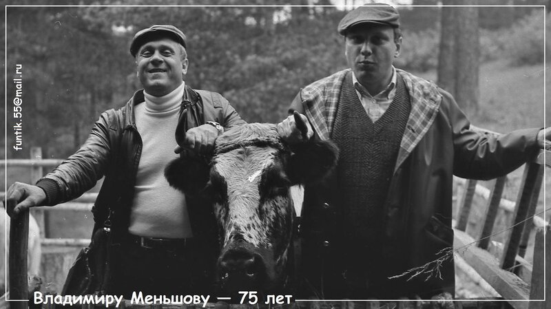 Путин поздравил Владимира Меньшова с 75-летним юбилеем