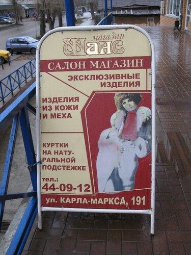 Карла Маркса