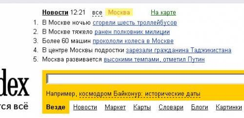 Москва развивается.jpg