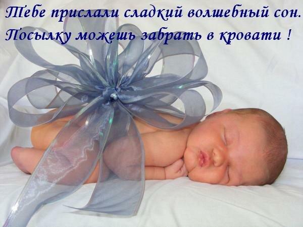 http://img-fotki.yandex.ru/get/3103/lenuschkam.10d/0_285cb_36a23c2_XL