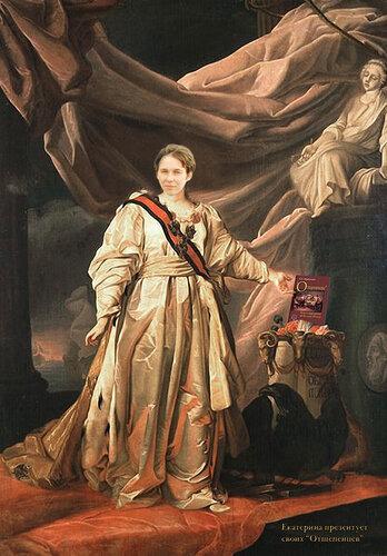 Екатерина ii и орден иезуитов